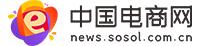 中国电商网
